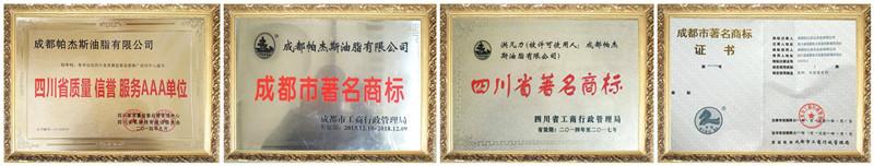 http://1533116479.qy.iwanqi.cn/160616165947213712137048.jpg